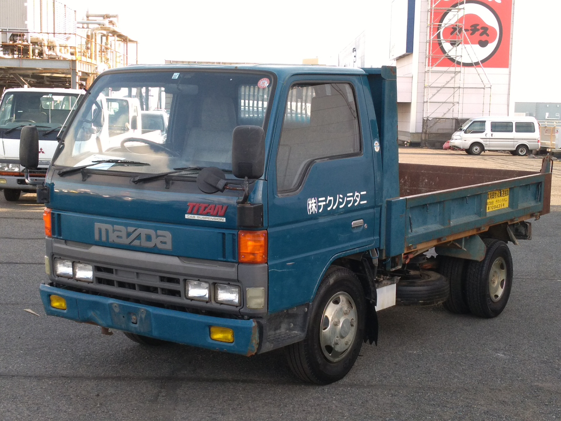 B24010150 pht01